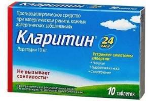 Лекарства при аллергии на коже