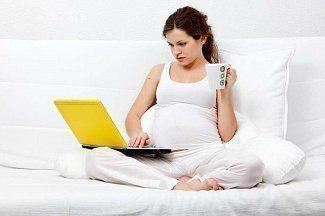 Эриус беременным