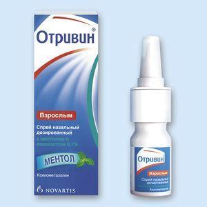 Спрей при аллергическом насморке