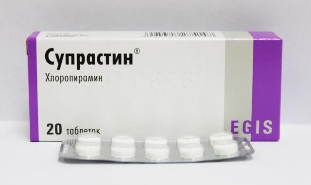 Диазолин инструкция по применению таблетки взрослым