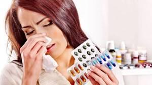 Таблетки при аллергии