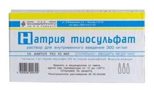 Тиосульфат натрия для чего