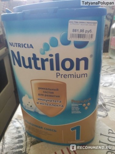 Аллергия на нутрилон 1