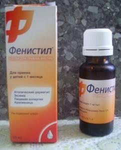 Фенистил против аллергии