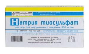 Раствор натрия тиосульфата применение для детей