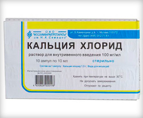 Хлористый кальций уколы показания к применению