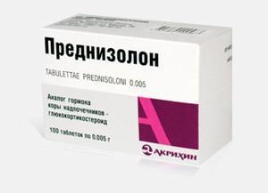 Противоаллергенные препараты