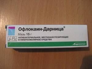 Противоаллергенные мази