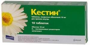 Лекарство от аллергии кестин