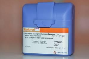 Дипроспан инструкция по применению при аллергии