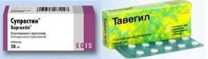 Аллергия на бумагу