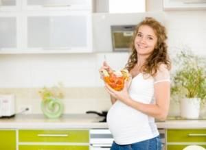 Зиртек беременным