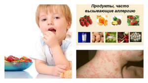 Через сколько проявляется аллергия