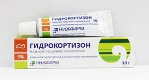 Мазь от аллергии не гормональная