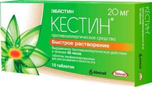 Кашель при аллергии у детей лечение
