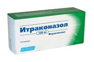 Экзема микотическая лечение