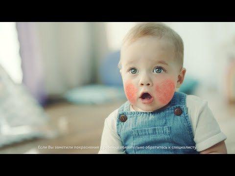 nutrilon пепти аллергия