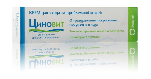 Циновит крем от аллергических проявлений на коже