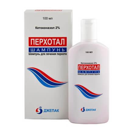Шампунь при себорейном дерматите кожи головы
