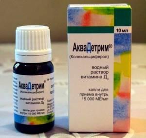 Аллергия на аквадетрим у грудничков
