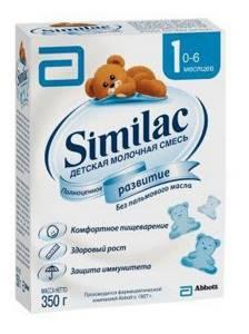 Аллергия на малютку