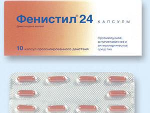 Капли от аллергии при беременности