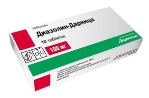 Диазолин при лактации