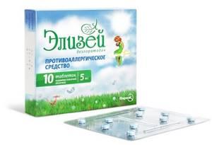 Таблетки против аллергии для детей