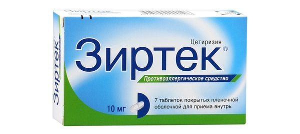 Лекарство от сезонной аллергии нового поколения