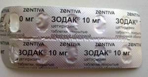 Капли зодак от аллергии инструкция по применению