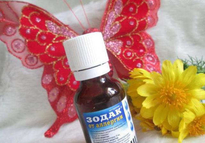 Зодак антигистаминный препарат