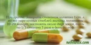 Аллергия на вигантол
