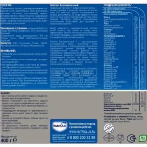 Нутрилон пепти аллергия аналоги