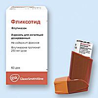 Ингалятор от астмы