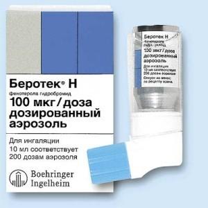 Препараты от удушья