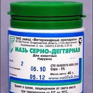 Салициловая мазь при дерматите