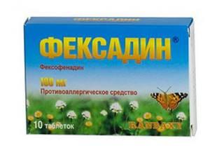 Аллергия препараты для лечения
