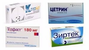 Антигистаминные таблетки от аллергии