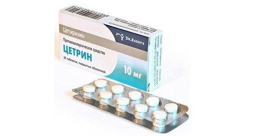 От аллергии таблетки цетрин