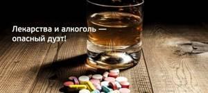Алкоголь при аллергии