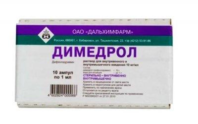 Таблетки против аллергии