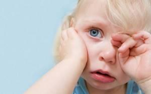 Глазные капли детские