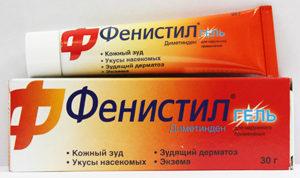 Укус мошки лечение