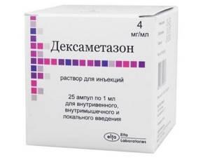 Аллергия на гормоны