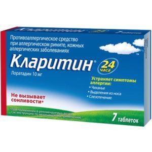 Лучшие препараты от аллергии третьего поколения