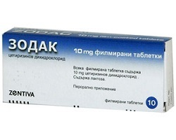 Зодак в таблетках