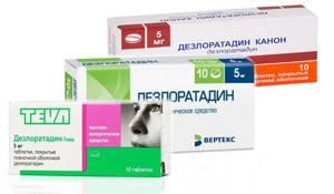 Дезлоратадин вертекс