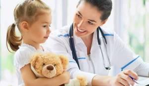 Эриус таблетки инструкция по применению для детей