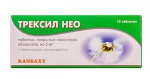 Хорошее лекарство от аллергии