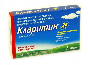 Лучшие средства от аллергии на пыльцу